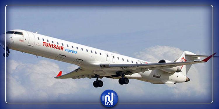 طائرة كركوان ثنائية المحرك تنضم إلى أسطول ''التونيسار''