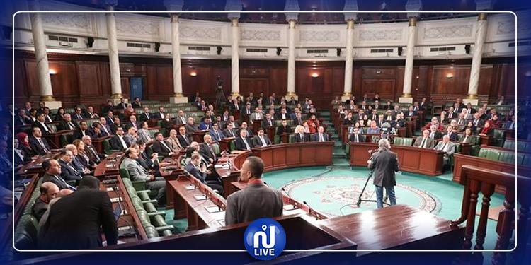 مشروع قانون المالية 2020: البرلمان ينظر في تقرير لجنة المالية
