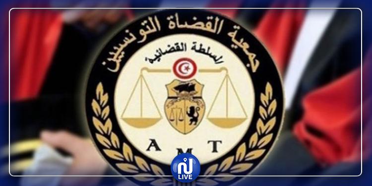 جمعية القضاة تطالب بضرورة تحسين الأوضاع المادية والمعنوية للقضاة