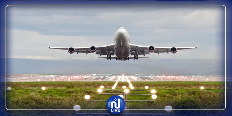 منظمة الطيران المدني الدولي تجدد اعتماد المركز الاقليمي للتدريب في أمن الطيران بتونس
