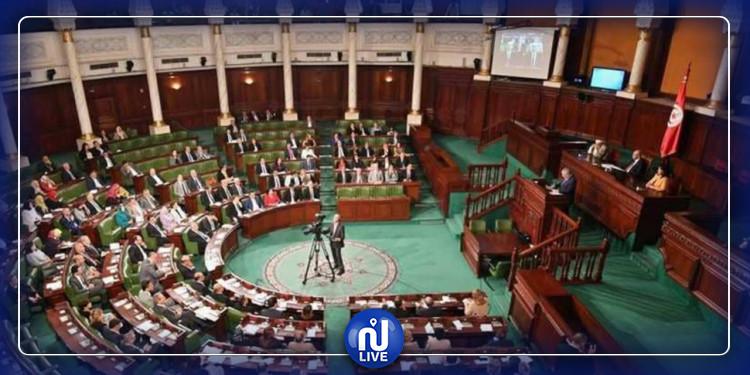 إدراج حادث عين السنوسي على جدول أعمال البرلمان