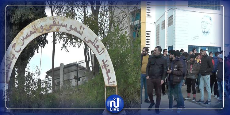 الكاف: تواصل احتجاجات طلبة المعهد العالي للموسيقى والمسرح والوالي يوضح