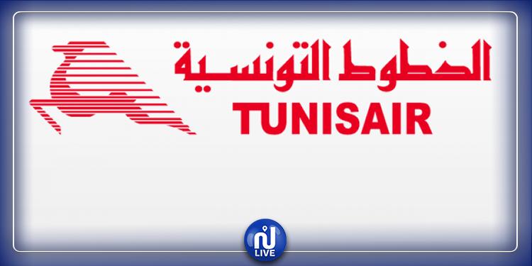 حقيقة إقالة مسؤول في التونيسار بسبب تدوينة