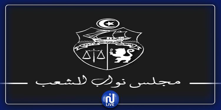 Drame à Amdoun : l'ARP présente ses condoléances aux familles des victimes