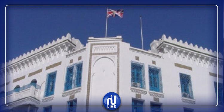 سفارة بريطانيا بتونس تنظم هذه المسابقة