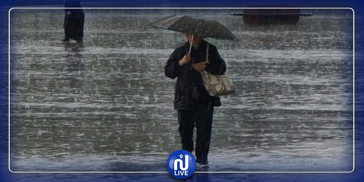 كميات الأمطار المسجلة بكامل البلاد