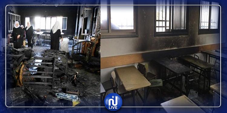 مستوطنون صهاينة يضرمون النار في مدرسة فلسطينية