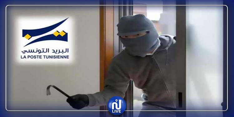 القبض على المتورطين في سرقة مكتب بريد بمدينة مساكن