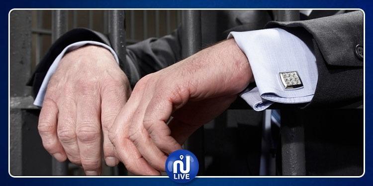إصدار  بطاقة إيداع بالسجن في حق الرئيس المدير العام للشركة الوطنية للنقل بين المدن
