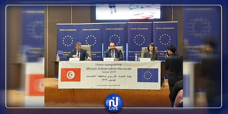 بعثة الاتحاد الأوروبي لملاحظة الانتخابات تقدم تقريرها النهائي