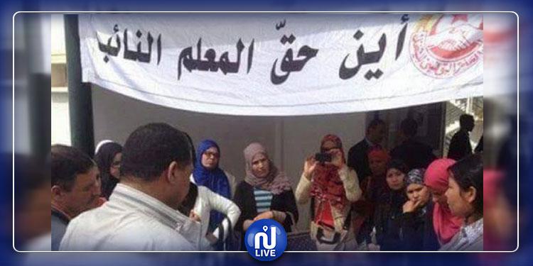 قبلي: المعلمون النواب يستأنفون عملهم بعد أسبوعين من الإضراب