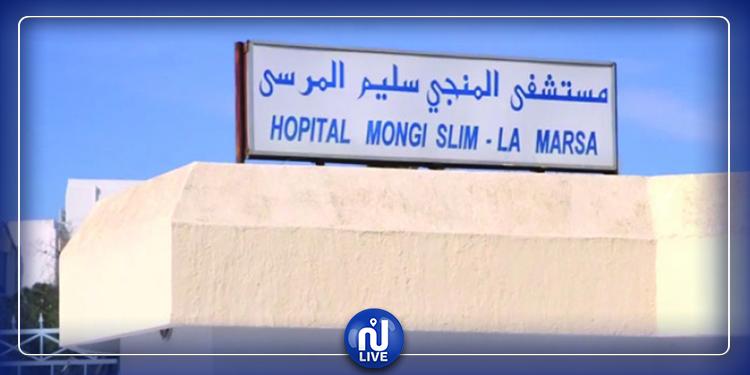 فوضى بمستشفى المرسى اثر وفاة طفلة عمرها 15 عاما