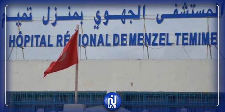 المستشفى الجهوي بمنزل تميم: الأعوان المتعاقدون يدخلون في إضراب مفتوح