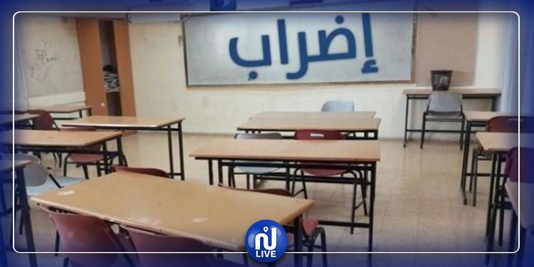 المدرسة الإعدادية بقفصة: الإطار التربوي ينفذ إضرابا بعد اعتداء ولي على المدير