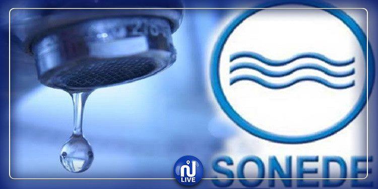 منوبة وأريانة: انقطاع مياه الشرب يومي الاربعاء والخميس