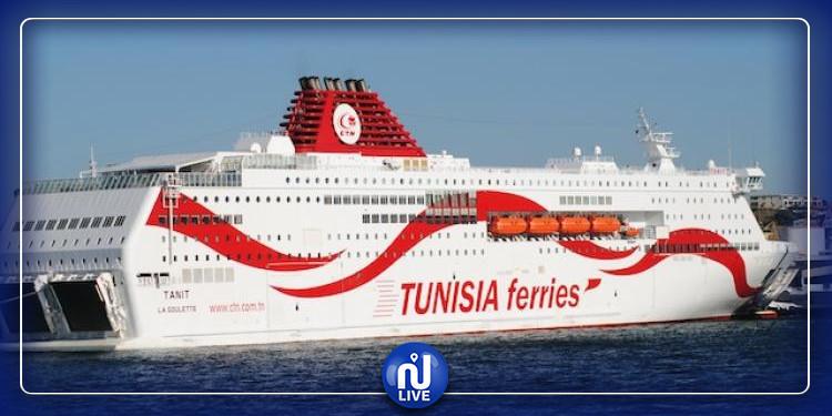 الشركة التونسية  للملاحة تلغي رحلة إلى جنوة