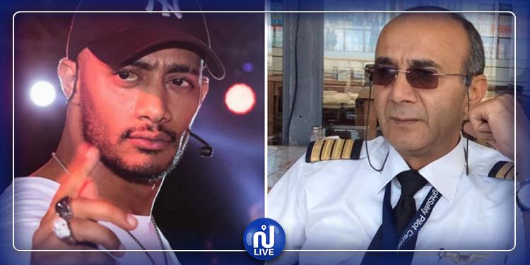 محمد رمضان ينشر دليل براءته ويورط الطيار المفصول (فيديو)