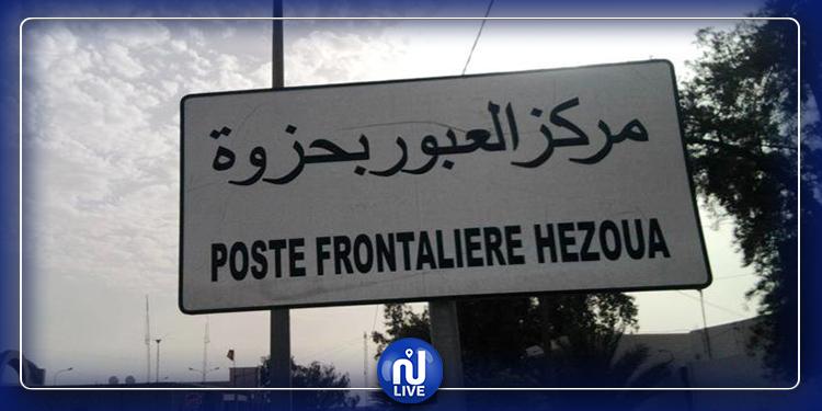 توزر: رفع درجات التأهب بمعبر حزوة الحدودي