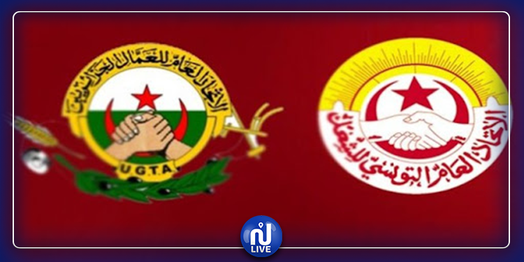 اتحاد الشغل يعلن عن امضاء توأمة مع نظيره الجزائري