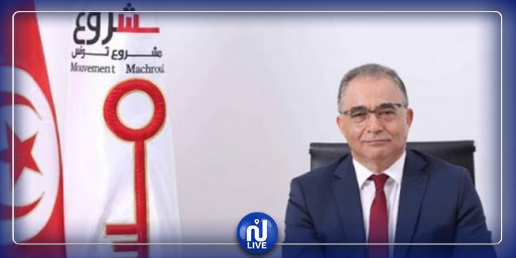 مشاورات تشكيل الحكومة: مشروع تونس يعتذر  ويكشف الأسباب