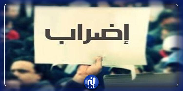 تأجيل إضراب موظفي مؤسسات التعليم العالي ببنزرت