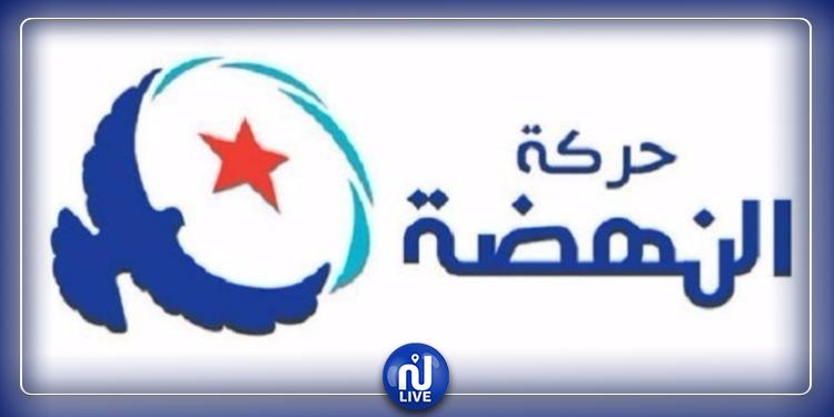 النهضة ترفض الأسامي المقترحة لتولي وزارتي العدل و الداخلية