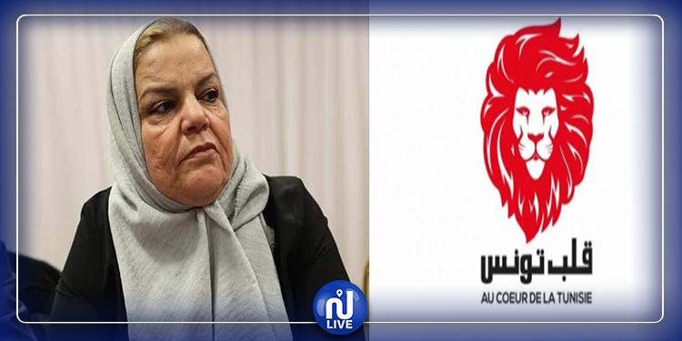 النائب نعيمة المنصوري تتراجع عن الاستقالة من كتلة  قلب تونس