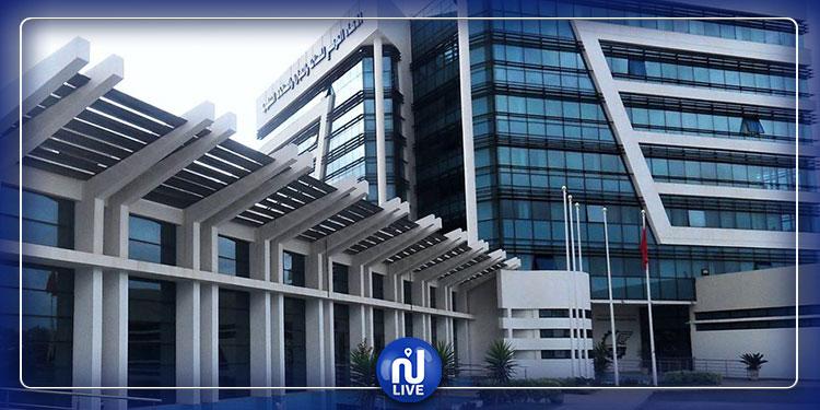 منظمة الاعراف تؤكد التزامها بالدفاع عن القطاع الخاص