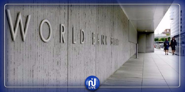 البنك الدولي يعلن عن حزمة جديدة من المساعدات لمجابهة كورونا