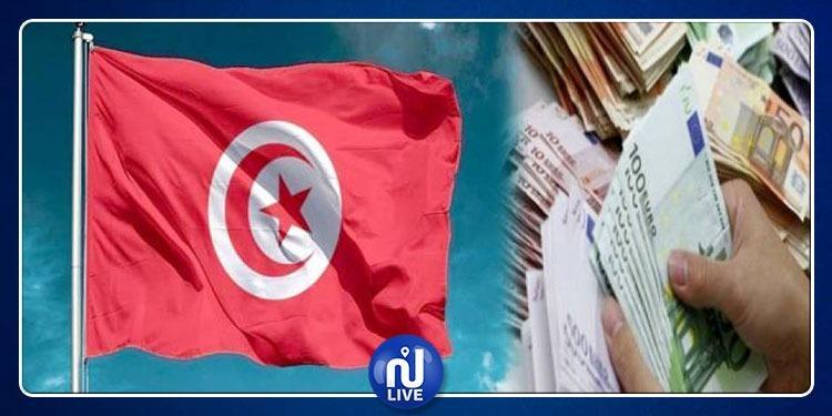 البنك الإسلامي للتنمية يمنح تونس 279 مليون دينار