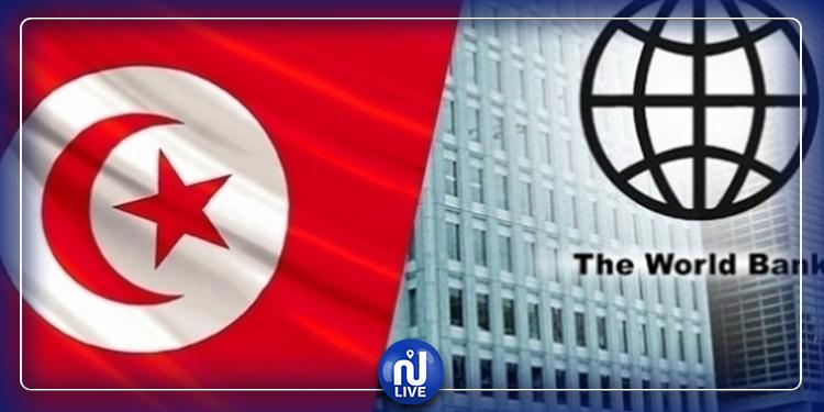 مجموعة البنك الدولي تمنح تونس 20 مليون دولار لمجابهة كوفيد 19