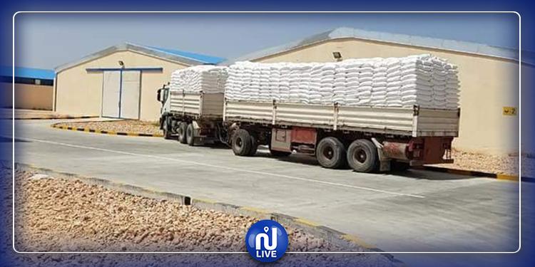 وزارة التجارة تعلن عن كميات السميد الموزعة اليوم