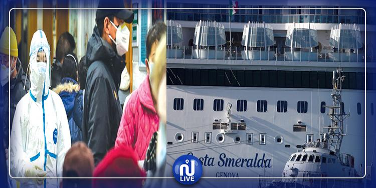 اليابان: سفينة إيطالية تسجل 60 إصابة جديدة بكورونا