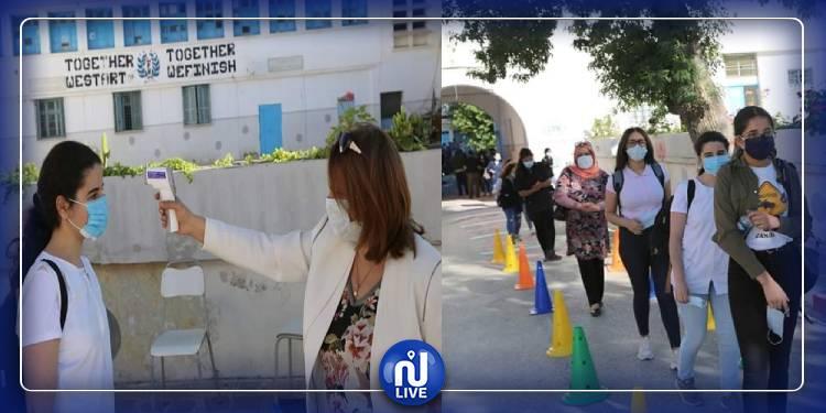 الكاف:عودة أكثر من 3 آلاف تلميذ الى مقاعد الدراسة (صور)