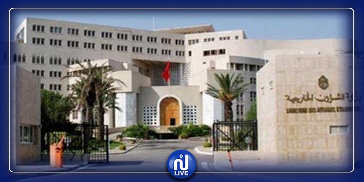احياء  الذكرى 64 لإحداث وزارة الشؤون الخارجية