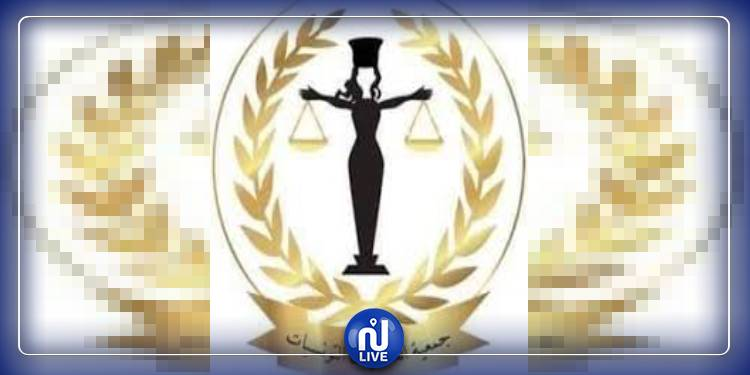 جمعية القاضيات تستنكر  إسناد صلاحية تسيير العمل القضائي لوزارة العدل