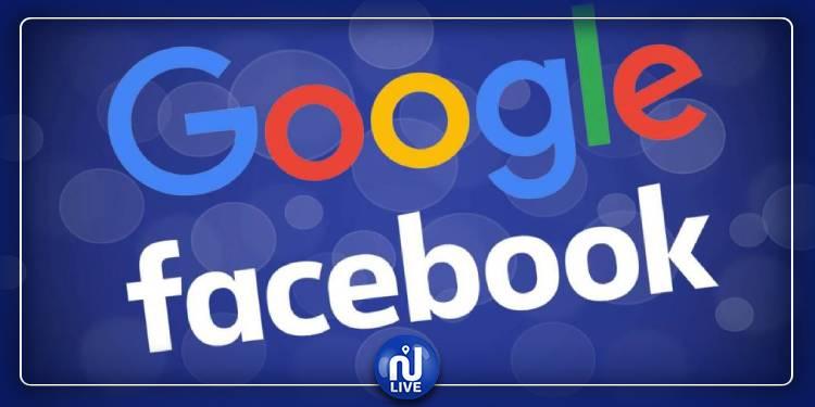 غوغل وفيسبوك تمددان العمل من المنزل إلى نهاية العام