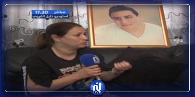 والدة آدم بوليفة تكشف اخر هدية تلقتها من ابنها في عيد الأم(فيديو)
