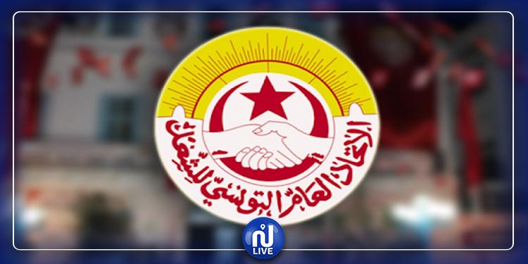 المنظمة الشغيلة تؤكد رفضها لأي تدخل أجنبي في ليبيا