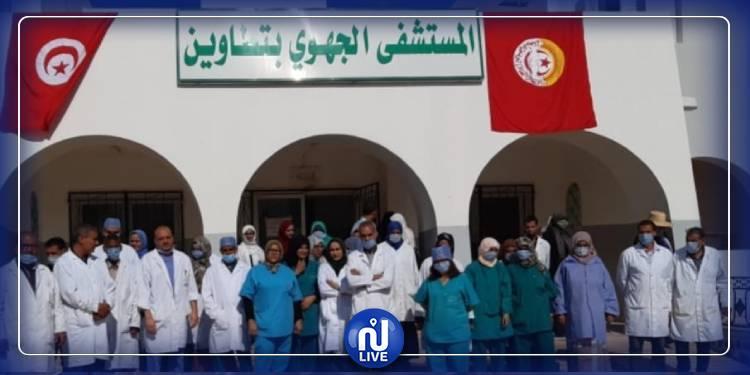 تطاوين: الإطارات الطبية غاضبة من تهميش القطاع
