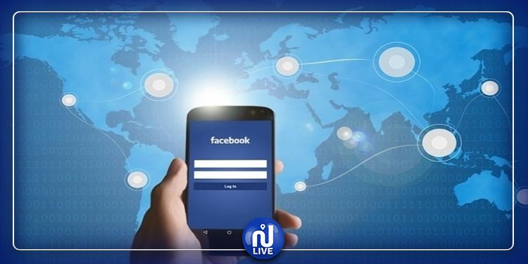 أغلق عددا منها في تونس: فيسبوك يحقق في هوية الحسابات الأكثر شهرة