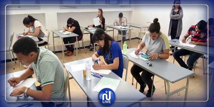 أريانة : أكثر من 5 الاف تلميذ يلتحقون بمقاعد الدراسة من جديد
