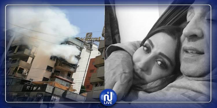 انفجار قارورة غاز يودي بحياة والد ممثلة لبنانية