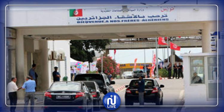 إجلاء 204 تونسيا عالقين بالجزائر
