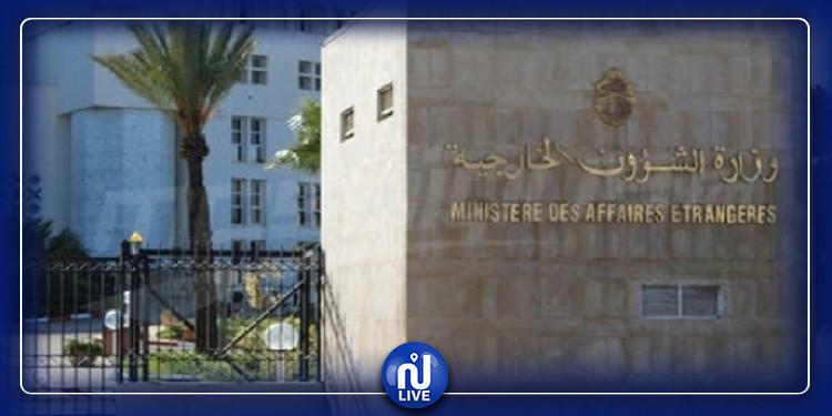 11 جوان..أعوان وزارة الخارجية يدخلون في إضراب