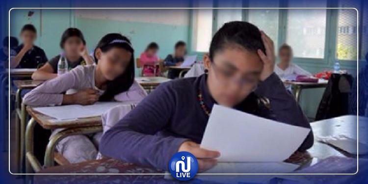 وزارة التربية: دروس الدعم والتدارك تقدم فقط داخل المعاهد