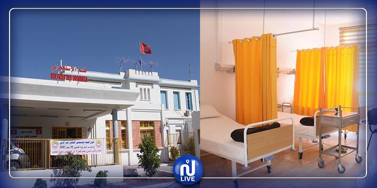 انطلاق استغلال قسم الإستعجالي الجديد بمستشفى خير الدين بالكرم