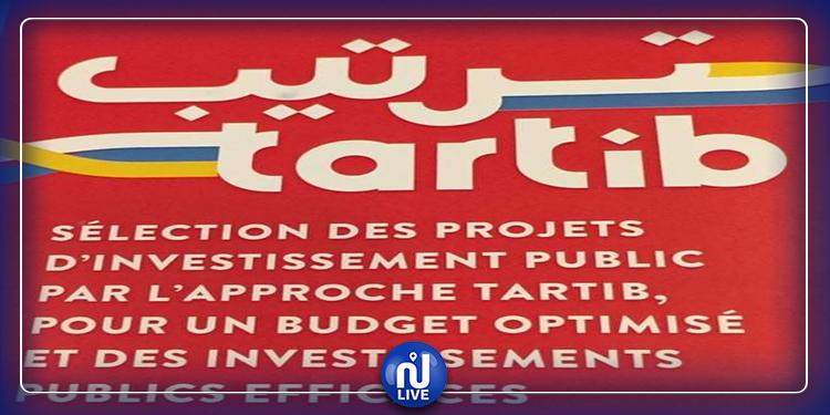 البنك الدولي يصنف مشروع ''ترتيب'' ضمن أفضل المشاريع لسنة 2019