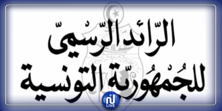 المراسيم الصادرة فترة الحجر الصحّي  ستحال  على البرلمان يوم الجمعة القادم