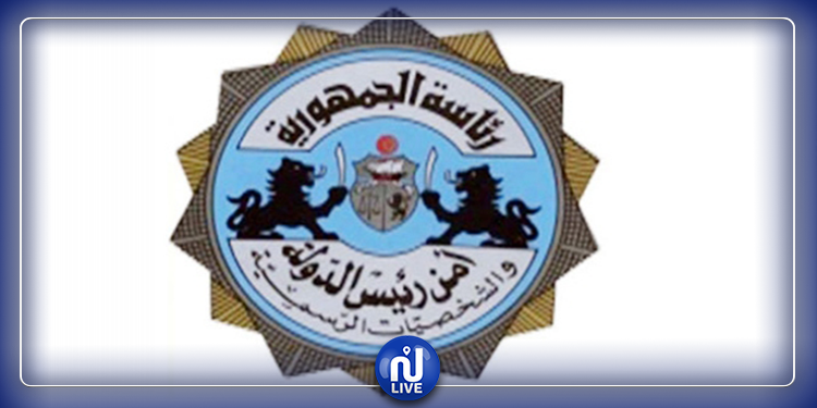 إدارة الأمن الرئاسي تندّد  بالزج بهافي التجاذبات السياسية